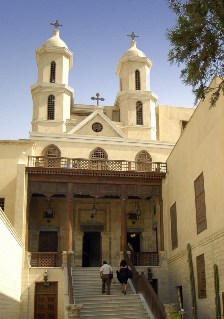 EGP CAIRO 09